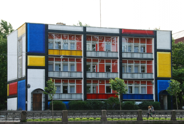 Граффити Хостел - Фото №3