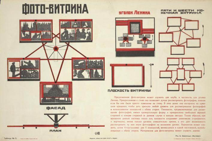 Сергей Шутов. Контейнеры, пакеты, цистерны, мемории
