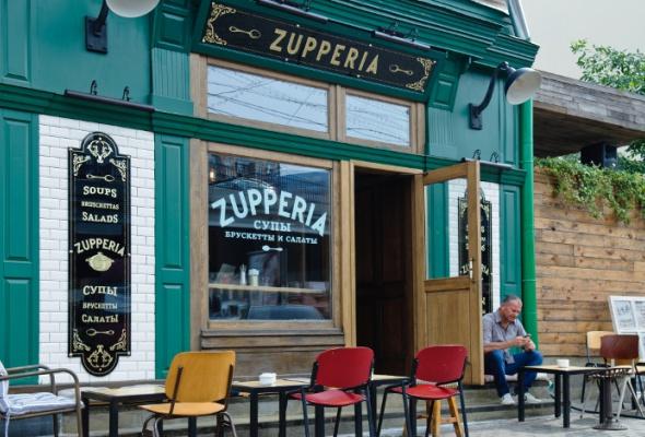 Zupperia - Фото №1