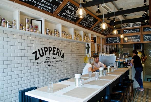 Zupperia - Фото №2