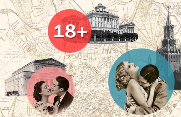 Секс вМоскве: результаты опроса