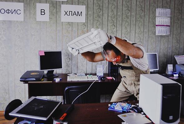 Офис вхлам - Фото №0