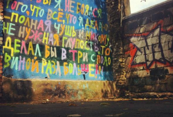 Инстаград: неделя вМоскве через объектив смартфона - Фото №8