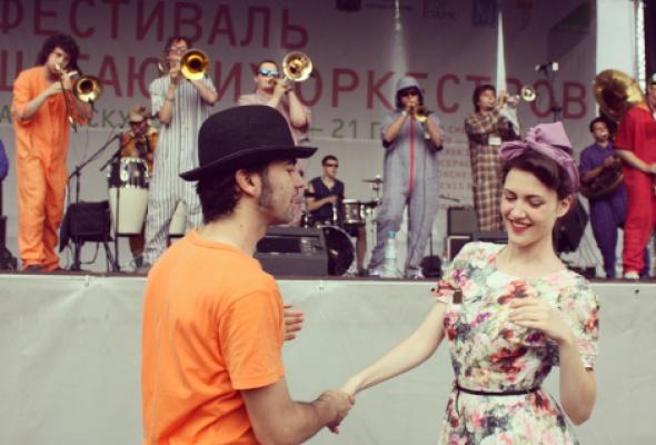 Инстаград: неделя вМоскве через объектив смартфона - Фото №13