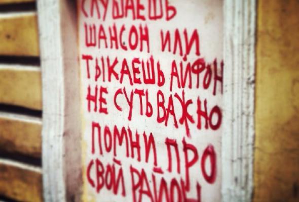 Инстаград: неделя вМоскве через объектив смартфона - Фото №3