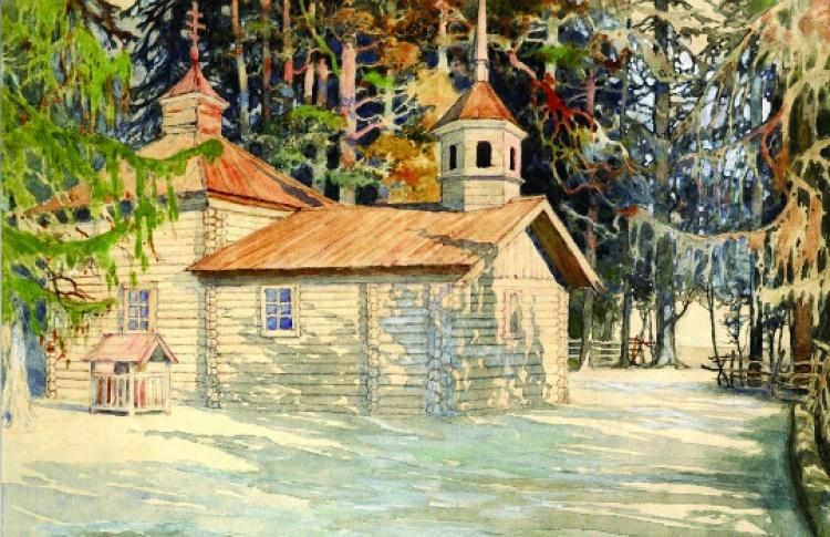 Русский рисунок и акварель ХIХ — начала ХХ века