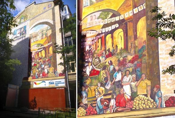 Новые московские граффити: фотогалерея - Фото №10