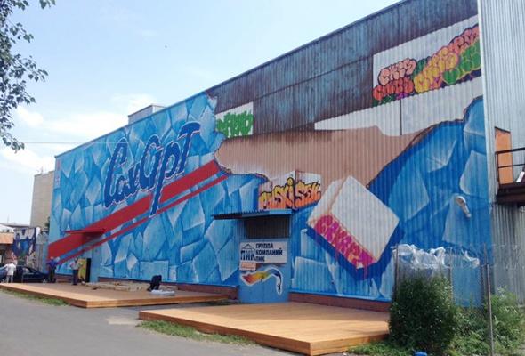 Новые московские граффити: фотогалерея - Фото №2