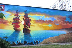 Новые московские граффити: фотогалерея