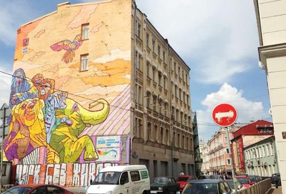 Новые московские граффити: фотогалерея - Фото №5