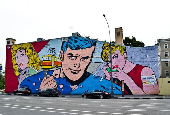 Новые московские граффити: фотогалерея - Фото №3