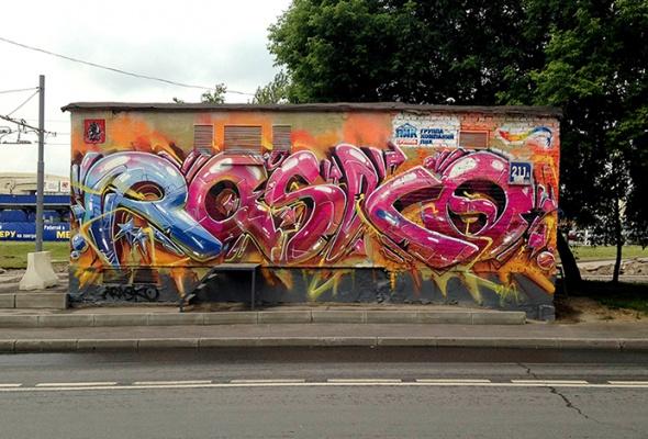 Новые московские граффити: фотогалерея - Фото №9