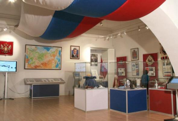 Музей современной истории России - Фото №3
