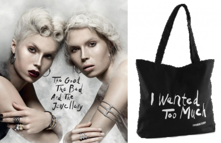 В бутике Dyrberg/Kern за покупку украшений дарят сумку