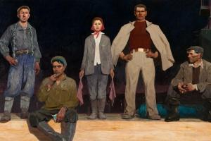 Музей современного искусства: Департамент труда и занятости