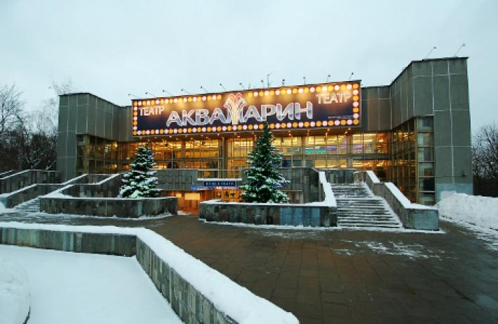 Театр сказки «Аквамарин»