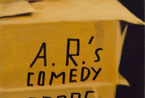 Андрей Ройтер «Открытый дом» - Фото №0