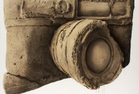 Андрей Ройтер «Открытый дом» - Фото №1