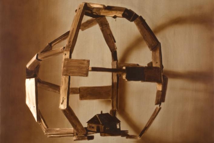 Андрей Ройтер «Открытый дом»