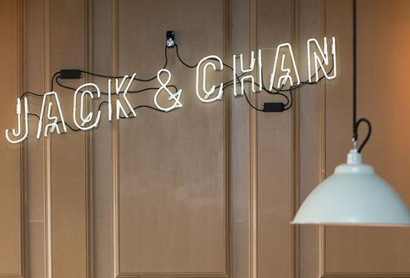 Jack&Chan - Фото №4