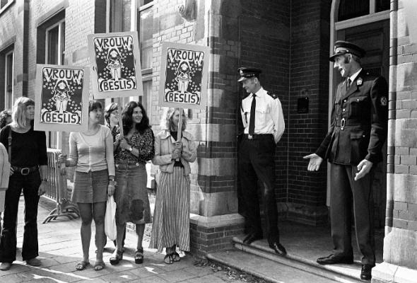 Музей голландского протеста - Фото №1