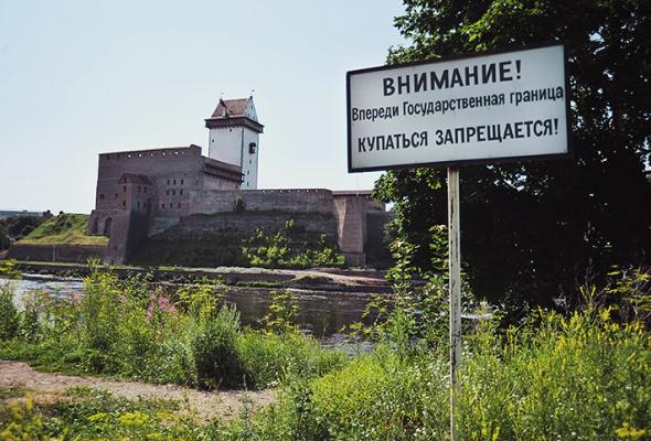 Ивангород - Фото №0
