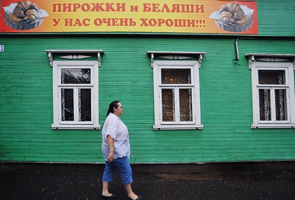 Новая Ладога - Фото №6