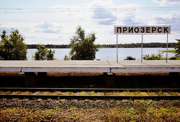 Приозерск - Фото №4