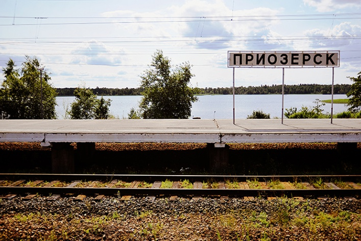 Приозерск
