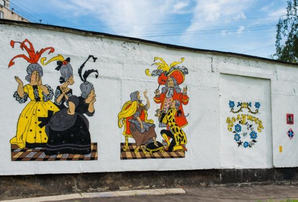 Сказочная Москва: фотогалерея - Фото №2