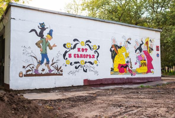 Сказочная Москва: фотогалерея - Фото №0