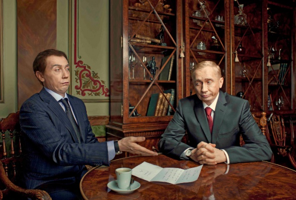 Выставка номинантов Премии Кандинского - Фото №0