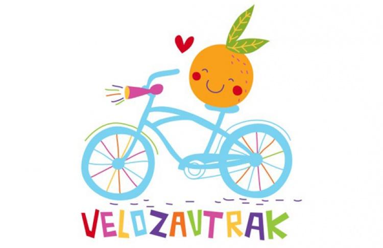 Велозавтрак в Таврическом саду