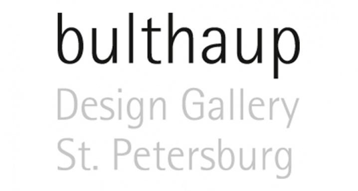 Галерея дизайна/bulthaup