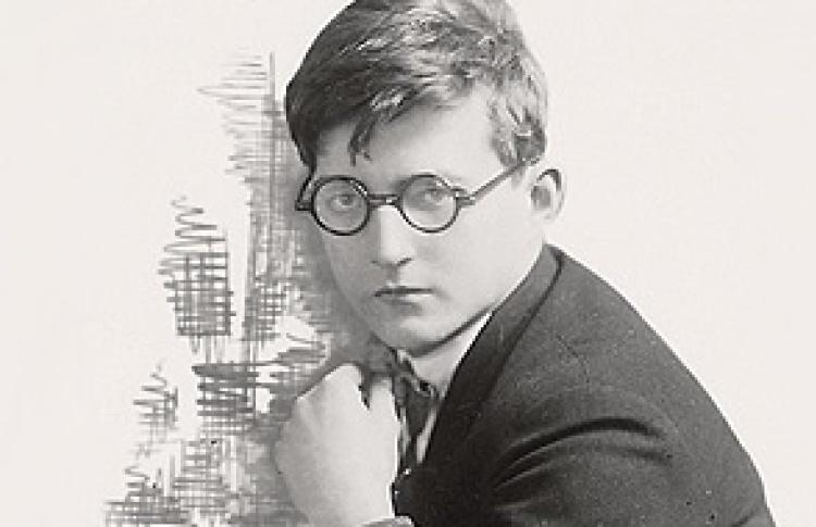 РГАЛИ представляет: Дмитрий Шостакович. Симфонический век