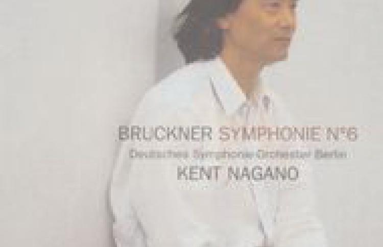 Шестая симфония Брукнера