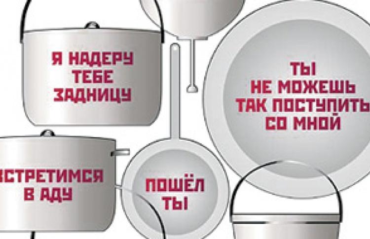 "Галерея  ""АРТСтрелка-projects"""