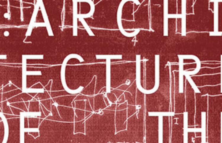Выставка работ членов жюри Московской международной биеннале графического искусства и дизайна