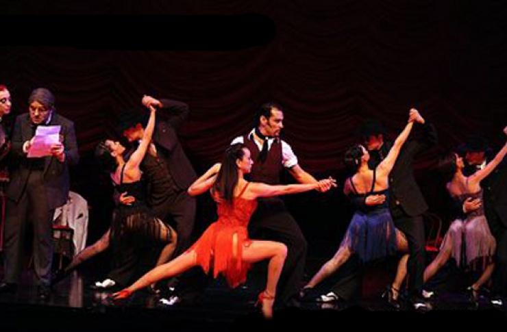 Фестиваль аргентинского танго «Ночи Милонгеро»