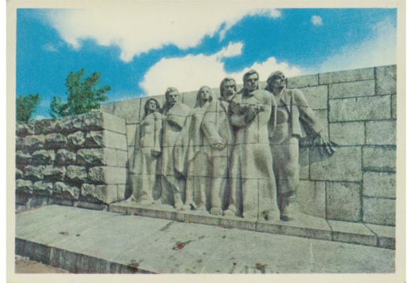Президентская библиотека цифрует ретро-открытки - Фото №1