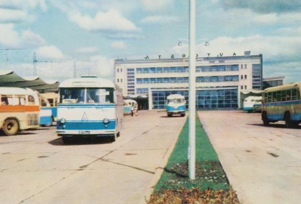 Президентская библиотека цифрует ретро-открытки - Фото №5