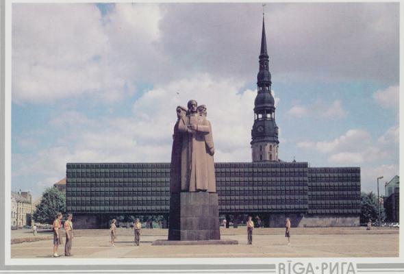 Президентская библиотека цифрует ретро-открытки - Фото №6