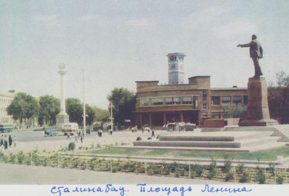 Президентская библиотека цифрует ретро-открытки - Фото №12