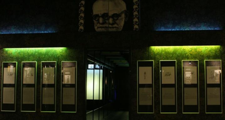 Музей сновидений Зигмунда Фрейда