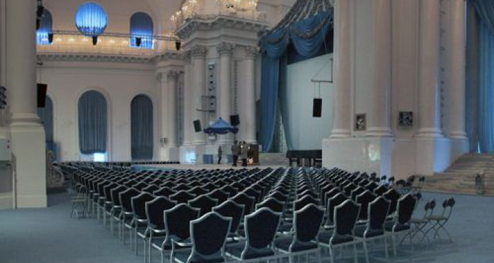 Концертно-выставочный зал