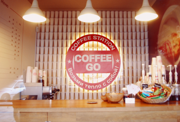 Coffee Go - Фото №0
