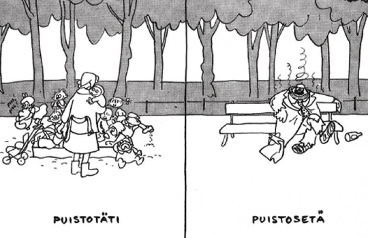 Карикатуры Кари Суомалайнена