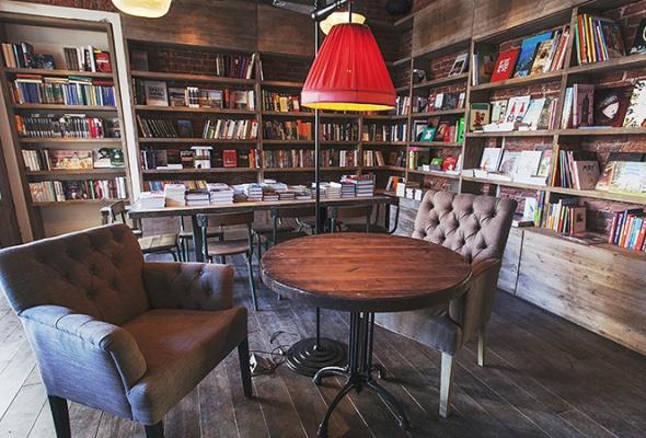 Biblioteka food and the city - Фото №0