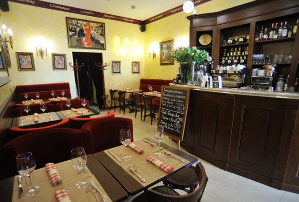 Винный бар Garçon - Фото №0