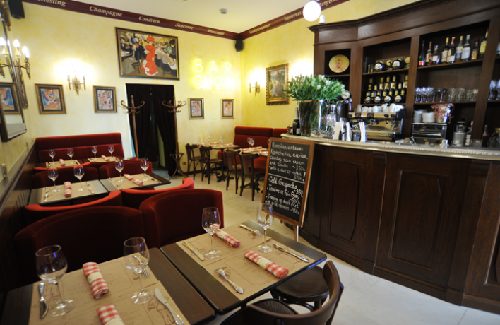 Винный бар Garçon